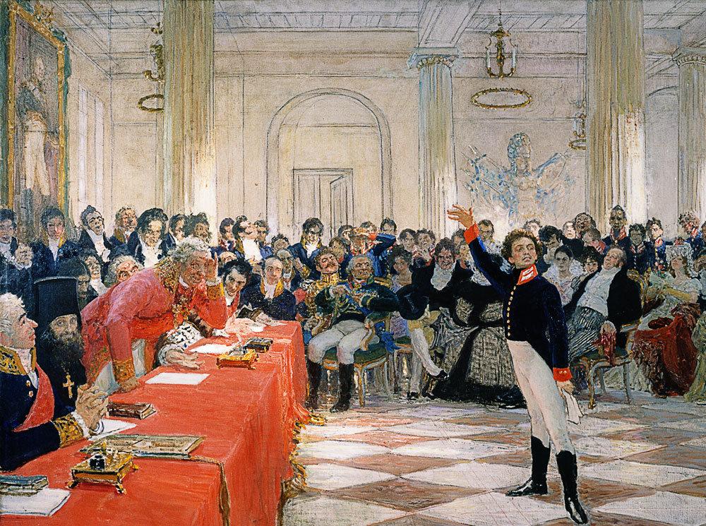 """Картина И.Е.Репина """"Пушкин на лицейском экзамене в Царском Селе 8 января 1815 года"""", 1911"""