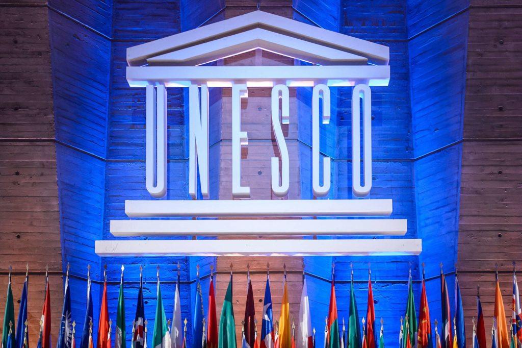 16 ноября 2021 года исполняется 75 лет со дня учреждения Организации объединенных наций по вопросам образования, науки и культуры – ЮНЕСКО